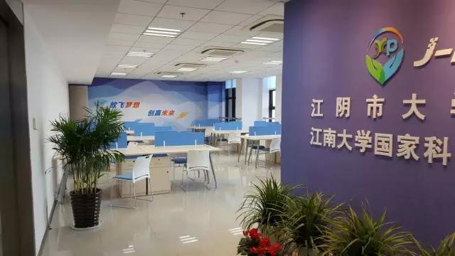 【江阴创业园】想你所想,拎包入驻!江阴大学生创业园西区正式竣工!