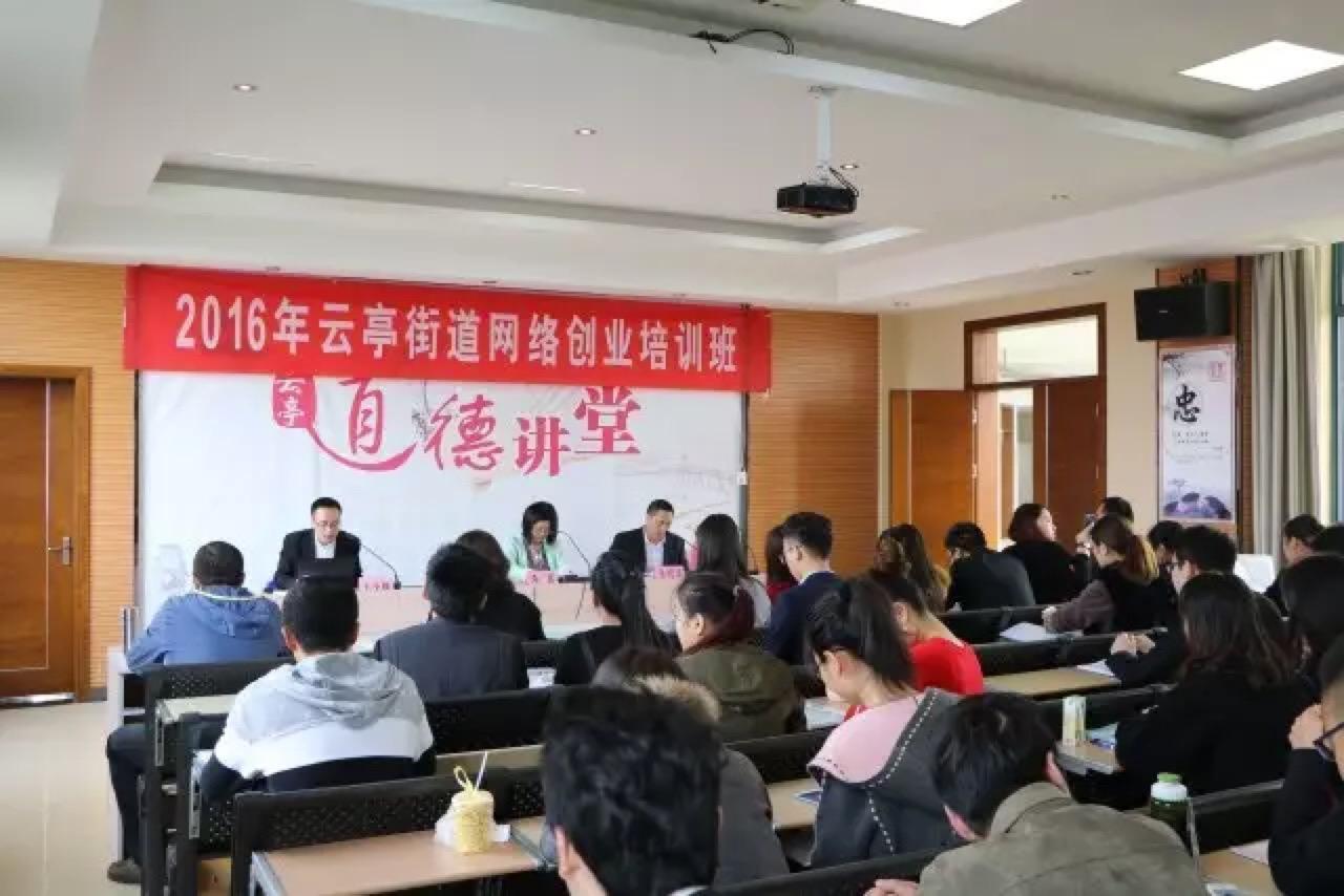 江阴伟邦培训学校