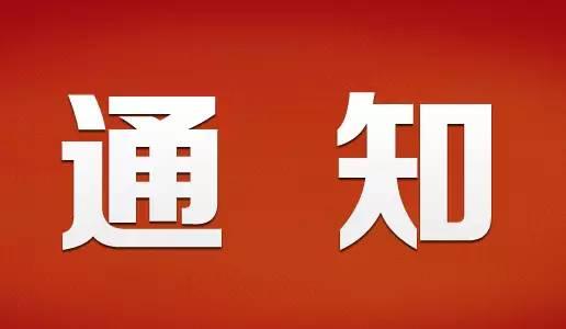 江阴创业项目