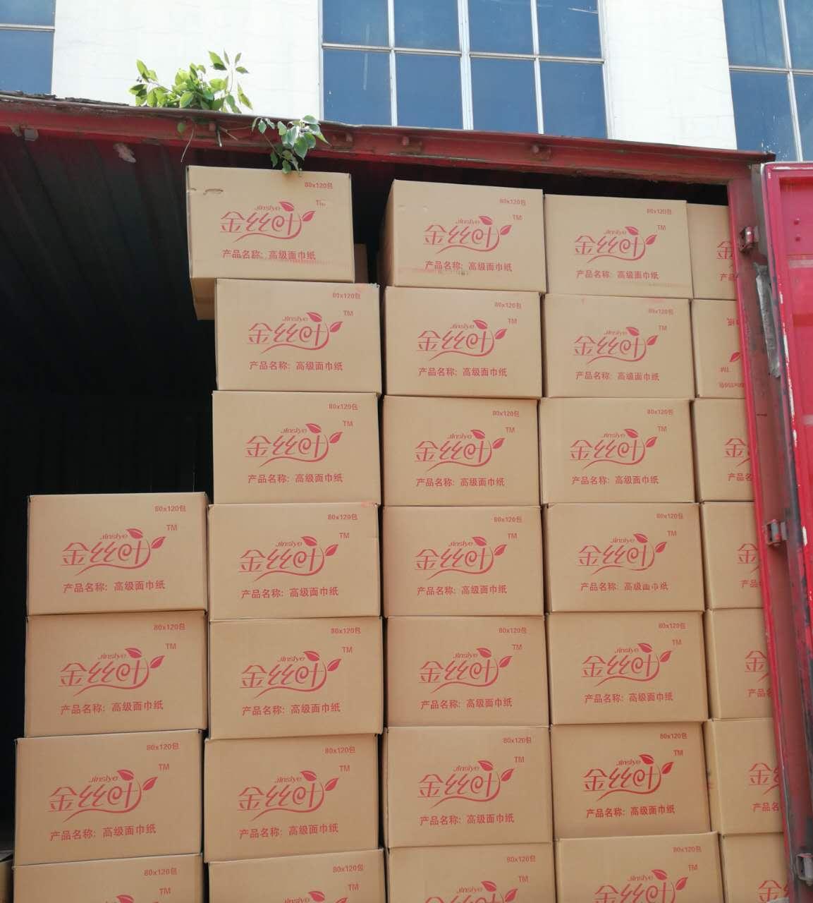 【江阴创业名企】至品生活金丝叶纸业  创新江阴板块品牌