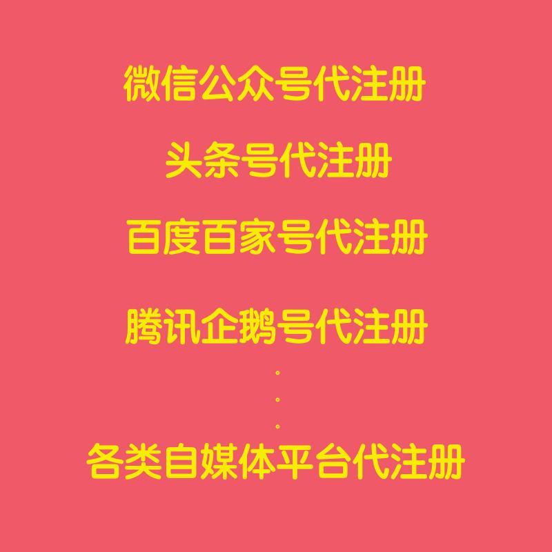 【创业服务】2018江阴帮为创业者提供全方位创业服务